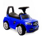 Толокар-автомобиль, синий