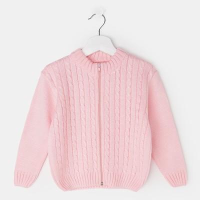 Кардиган вязаный на молнии, цвет розовый, рост 116 см