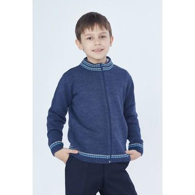 Джемпер детский на молнии, рост 146 см, цвет джинс