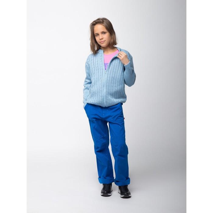 Кардиган вязаный на молнии, цвет голубой, рост 140 см