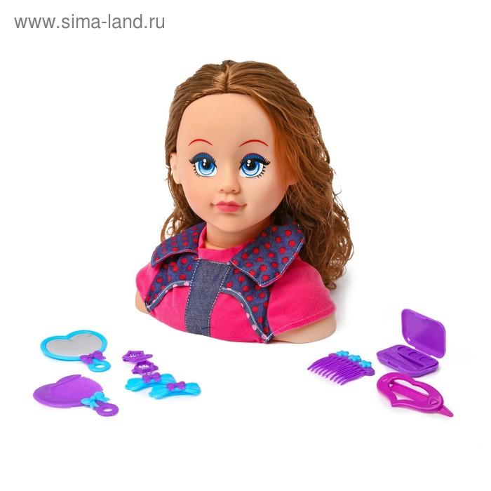 Кукла-манекен для создания причёсок «Карина» с аксессуарами