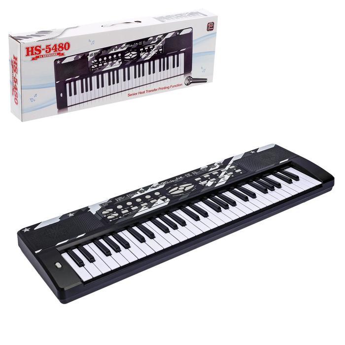 Синтезатор «Увлечение музыкой» с микрофоном, 54 клавиши