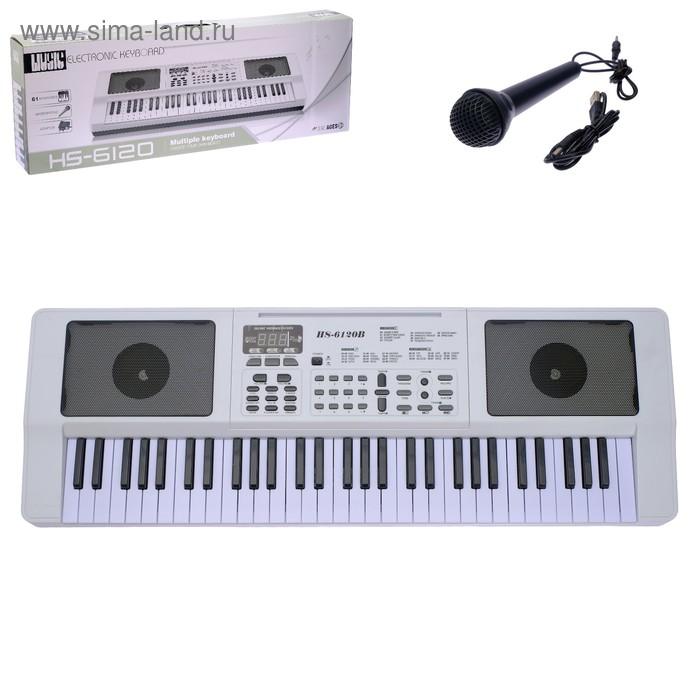 Синтезатор «Звезда вечеринок» с микрофоном, 61 клавиша