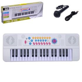 Синтезатор «Белый Ангел», 37 клавиш