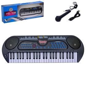 Пианино «Музыкальное счастье», 49 клавиш