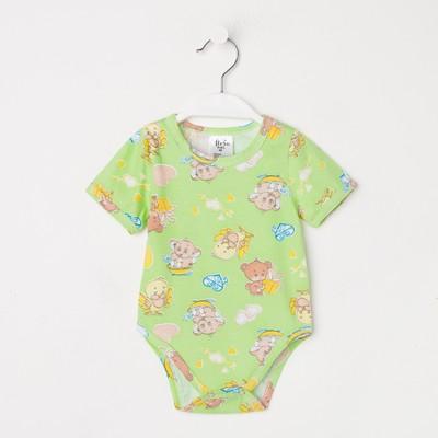 Пижама для девочки 71, цвет микс, рост 98 см