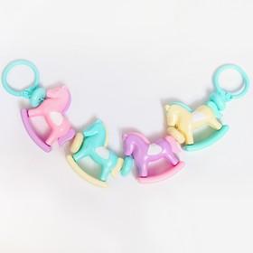 Растяжка на коляску/кроватку «Лошадки», 4 игрушки, цвет МИКС