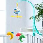 Музыкальная каруселька «Рыбки», 3 игрушки, заводной