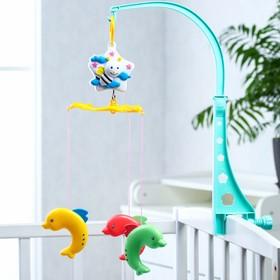 Мобиль музыкальный «Рыбки», 3 игрушки, заводной