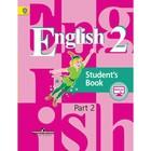 Английский язык. 2 класс. Учебник в 2-х частях. Часть 2. Кузовлев В. П., Перегудова Э. Ш.