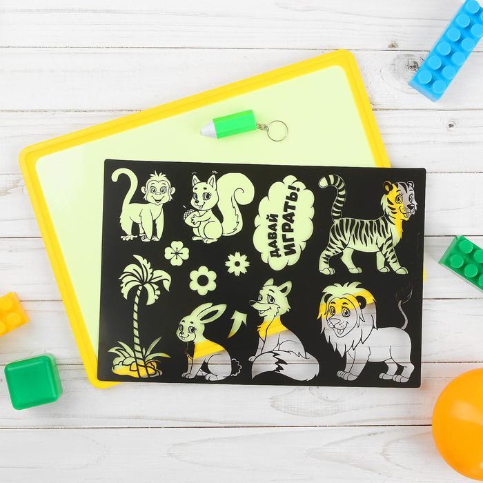 Планшет для рисования светом «Давай играть! с трафаретом