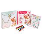 """Подарочный набор """"Для самой модной"""": анкета для девочек в твёрдой обложке с наклейками и карандаши, 6 шт"""