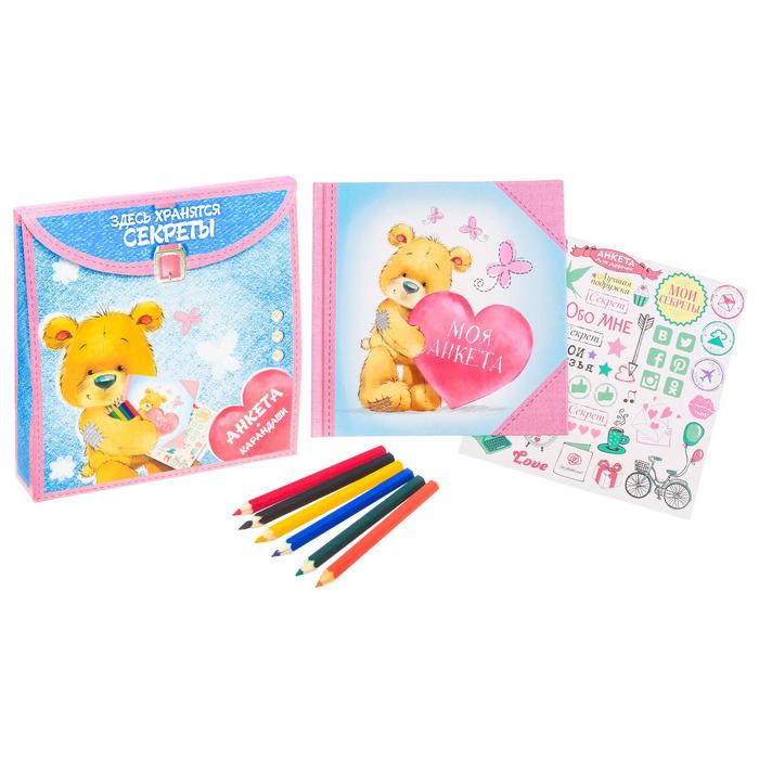 """Подарочный набор """"Здесь хранятся секреты"""": анкета для девочек в твёрдой обложке с наклейками и карандаши, 6 шт"""