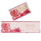 """Приглашение """"На Свадьбу"""" розовые розы"""