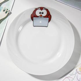 Тарелка мелкая 20 см 'Совушки' Ош