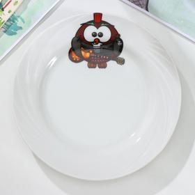 Тарелка мелкая Добрушский фарфоровый завод«Совушки», d=17,5 см, рисунок МИКС