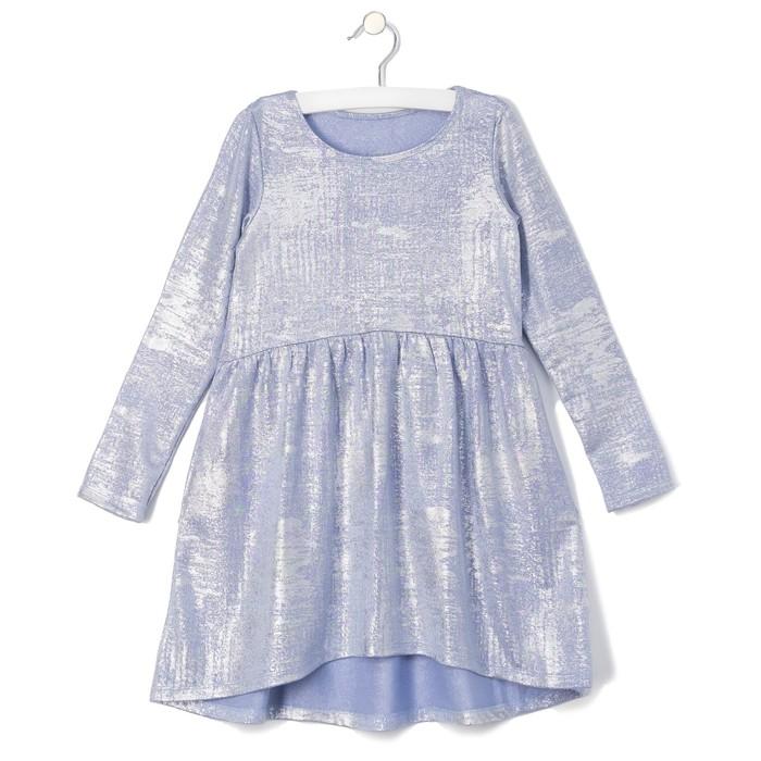 Платье для девочки KAFTAN, голубой металлик, рост 122-128 (34), 7-8 лет