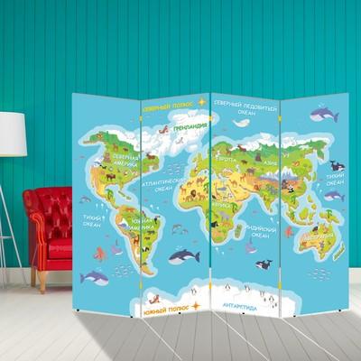 """Ширма """"Части света и океаны"""", 200 × 160 см"""