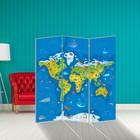 """Ширма """"Животные планеты Земля"""" 150 × 160 см"""
