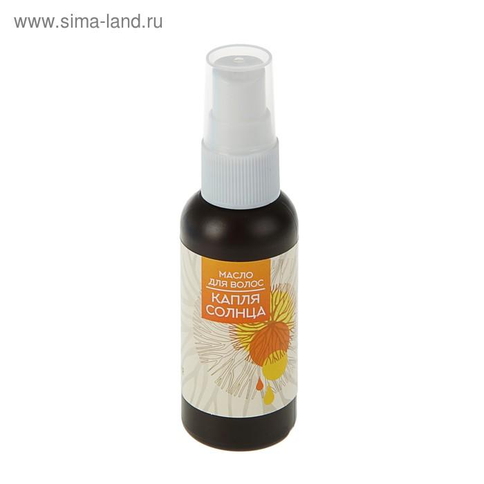 """Масло для волос """"Капля Солнца"""", 60 мл"""