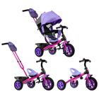 """Велосипед трёхколёсный «Лучик Vivat 1», надувные колёса 10""""/8"""", цвет фиолетовый - фото 983943"""