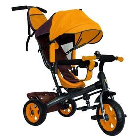 """Велосипед трёхколёсный «Лучик Vivat 2», колёса EVA 10""""/8"""", цвет коричневый/жёлтый"""