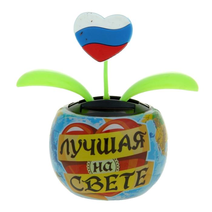 """Маятник """"Лучшая на свете"""""""