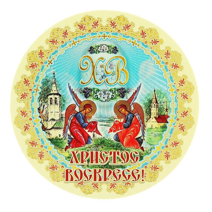 """Магнит пасхальный """"Ангелы"""""""