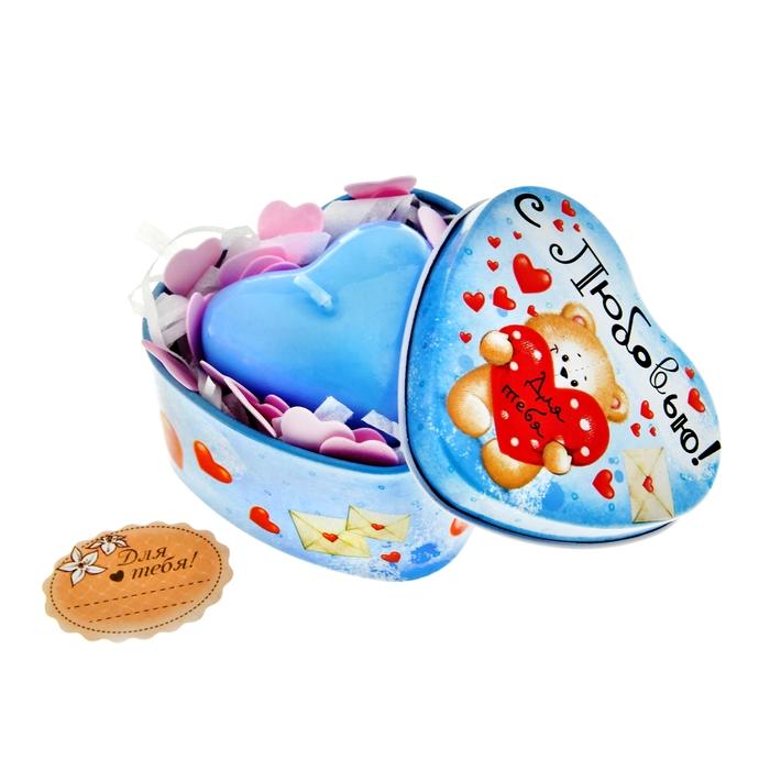 """Свеча и мыльное конфетти в шкатулке-сердце """"С любовью!"""""""