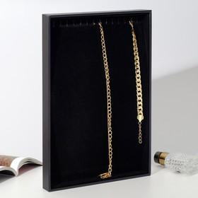 Подставка для украшений 14 крючков, цвет чёрный 24*3*35 см