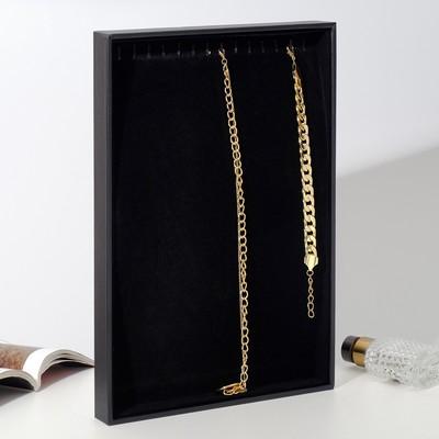 Подставка универсальная, 14 крючков, цвет чёрный 35*24*3