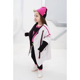 Пальто для девочки, рост 98 см, цвет белый/чёрный Н-ПТ-290