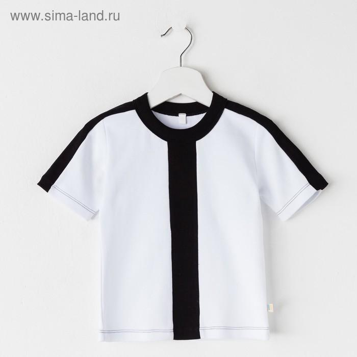 Футболка для мальчика, рост 116 см, цвет  цвет белый/чёрный Н-ФТ-277