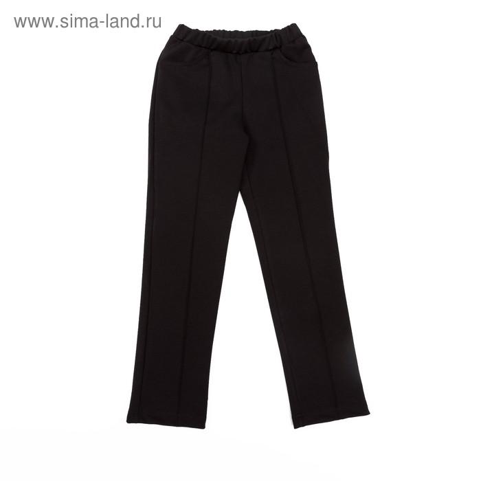 Брюки для девочки , рост 134 см, цвет чёрный ТД 0069.2