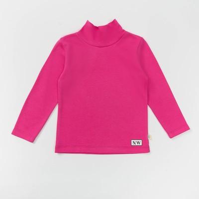 Водолазка для девочки, рост 92 см, цвет  цвет малиновый (аппликация) Н-БН-168ИА_М
