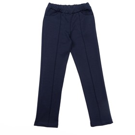 Брюки для девочки , рост 128 см, цвет синий ТД 0069.2 Ош