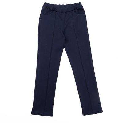 Брюки для девочки , рост 140 см, цвет синий