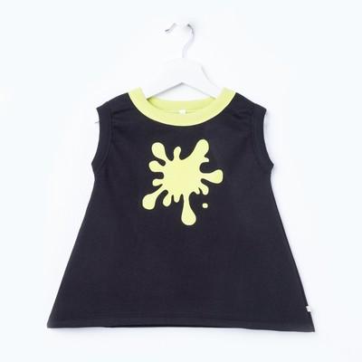 Сарафан для девочки, рост 92, цвет  цвет чёрный Н-СР-269А_М