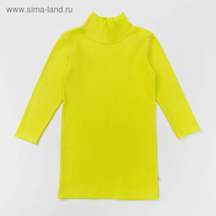 Платье для девочки, рост 110, цвет  цвет салатовый Н-ПЛ-273