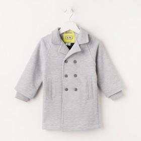 Пальто для мальчика, рост 92 см, цвет  цвет серый/бирюзовый Н-ПТ-280А_М Ош