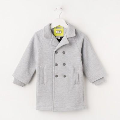 Пальто для мальчика, рост 92 см, цвет  цвет серый/бирюзовый Н-ПТ-280А_М