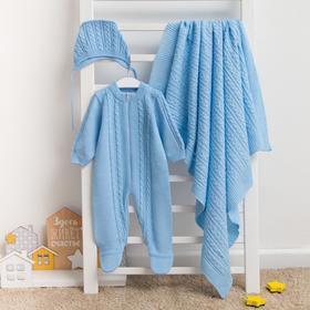 Комплект детский «МиМиМи» рост 56-62 см, цвет голубой