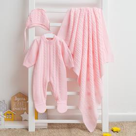 Комплект «МиМиМи» детский, цвет розовый, рост 50-56 см