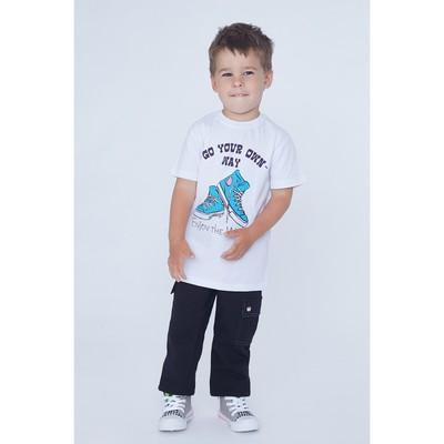 Брюки для мальчика, рост 122 см, цвет  цвет чёрный/бирюзовый Н-БР-288.1