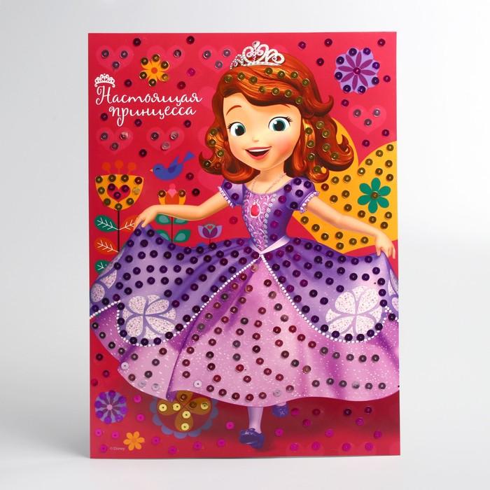 Аппликация пайетками ''Настоящая принцесса'' София Прекрасная + 4 цвета пайеток   2797995