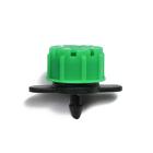 Форсунка-кнопка разбрызгивающая для капельного полива, большая