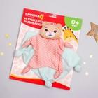 Игрушка для новорождённых развивающая «Мишутка»