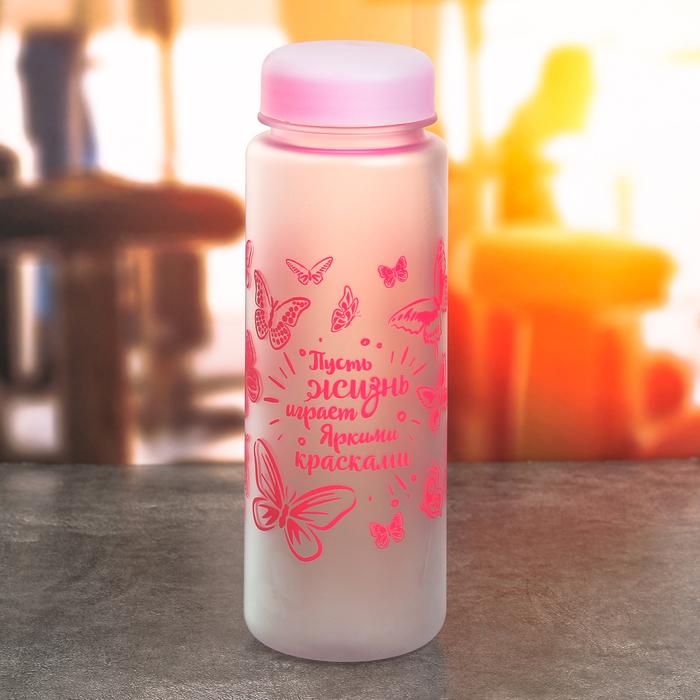 "Бутылка для воды ""Яркими красками!"", 500 мл"