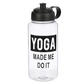 Бутылка для воды 1000 мл Yoga, спортивная, поильник, прозрачная, 9х23 см