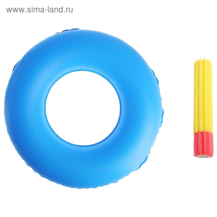 """Надувные игрушки """"Давай играть"""", набор: спасательный круг, водная палка"""